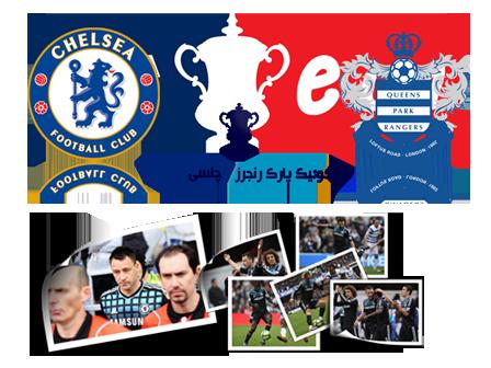 Chelsea_QPR_Title